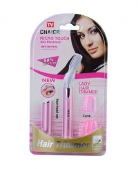 Триммер Lady Hair Trimmer